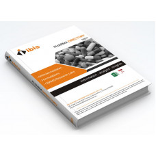 Pharma Directory 2020